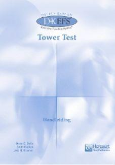 D-KEFS | Tower Test